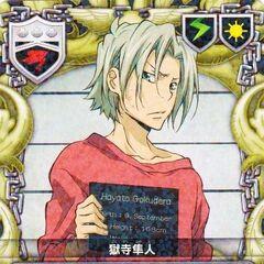 028/02SR Hayato Gokudera