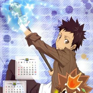 November/December: Yamamoto and Reborn as <a href=