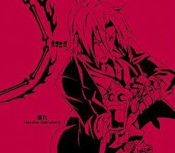 Dai 3 Dan Hashire Ashita ni Mukatte 01