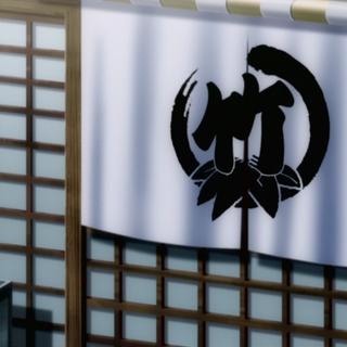 TakeSushi logo