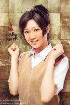 Haru Miura (the Stage)