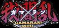 Gamaran wordmark.png