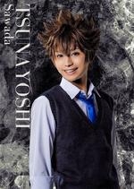 Tsunayoshi Sawada (the Stage VS Varia) 02