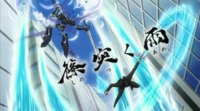 Shinotsuku Ame (Flamme de la Pluie)