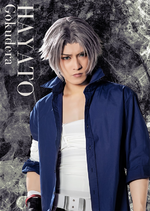 Hayato Gokudera (the Stage VS Varia) 02