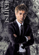 Iemitsu Sawada (the Stage VS Varia) 02
