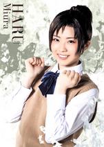 Haru Miura (the Stage VS Varia)