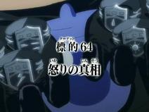 Episode 64