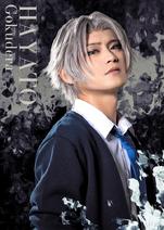 Hayato Gokudera (the Stage VS Varia)