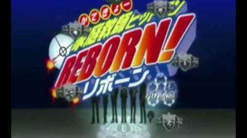 Katekyo Hitman! REBORN opening 6 EASY GO HD