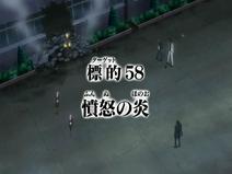 Episode 58