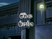 Episode 62