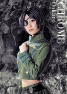 Chrome Dokuro (the Stage VS Varia)