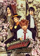 Kateikyôshi Hitman Reborn the Stage (Visuel 01)