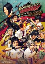 Kateikyôshi Hitman Reborn the Stage (Visuel 02)