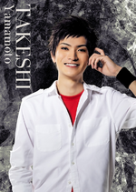 Takeshi Yamamoto (the Stage VS Varia) 02