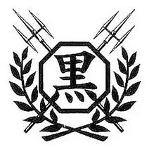Emblème du Gang Kokuyô