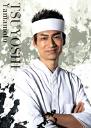 Tsuyoshi Yamamoto (the Stage VS Varia)