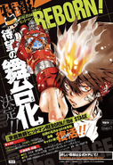 Kateikyôshi Hitman Reborn the Stage (Annonce)