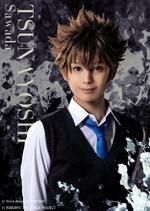 Tsunayoshi Sawada (the Stage VS Varia)