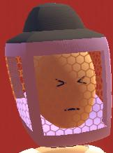 Purpule beekeper