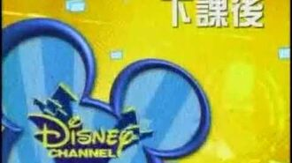Disney Channel Taiwan - Recess IDs