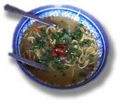 Vegetable Thukpa