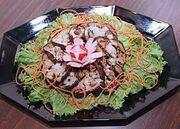 Korean-style Broiled Tofu