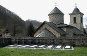 Manastir Gomionica, BIH