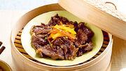 Oriental-steamed-beef