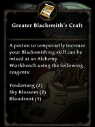 Recipe g blacksmiths craft
