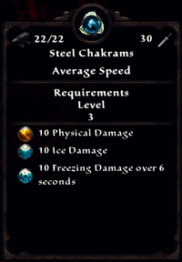 Frost Steel Chakrams Inventory