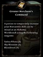 Recipe g merchants command