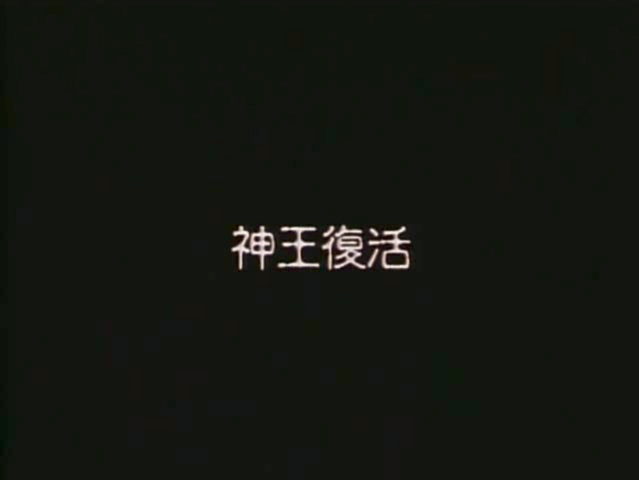 File:Crystania OVA - episode 2.png