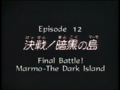 1990 anime - episode 12.png