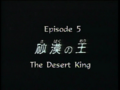 1990 anime - episode 5.png