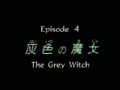 1990 anime - episode 4.png