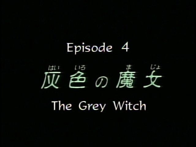File:1990 anime - episode 4.png