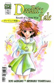 3049766-record of lodoss war - deedlits tale 006 (2001) pagecover