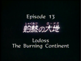 Episode 13 (1990 anime)