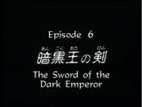 Episode 6 (1990 anime)