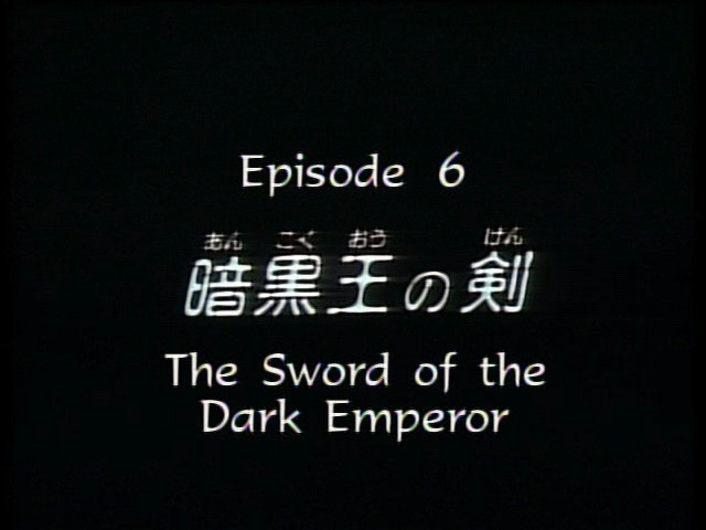 File:1990 anime - episode 6.png