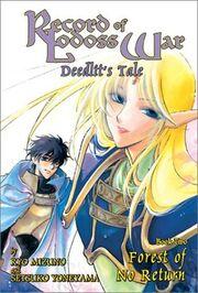 Deedlit's Tale volume 2