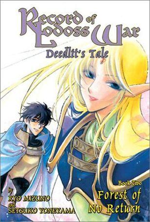 File:Deedlit's Tale volume 2.jpg