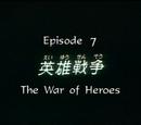 Episode 7 (1990 anime)