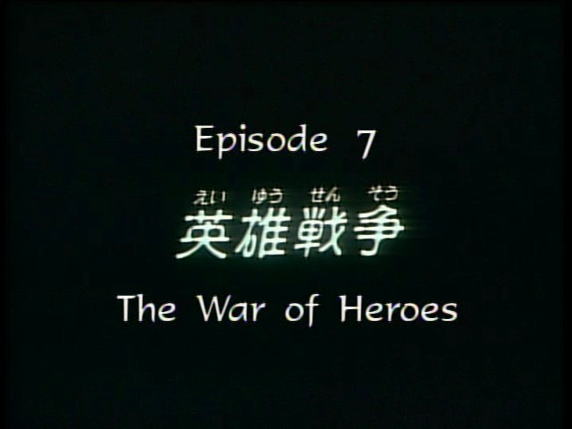 File:1990 anime - episode 7.png