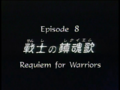 1990 anime - episode 8.png