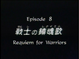 Episode 8 (1990 anime)