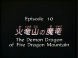 Episode 10 (1990 anime)