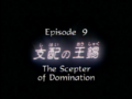 1990 anime - episode 9.png
